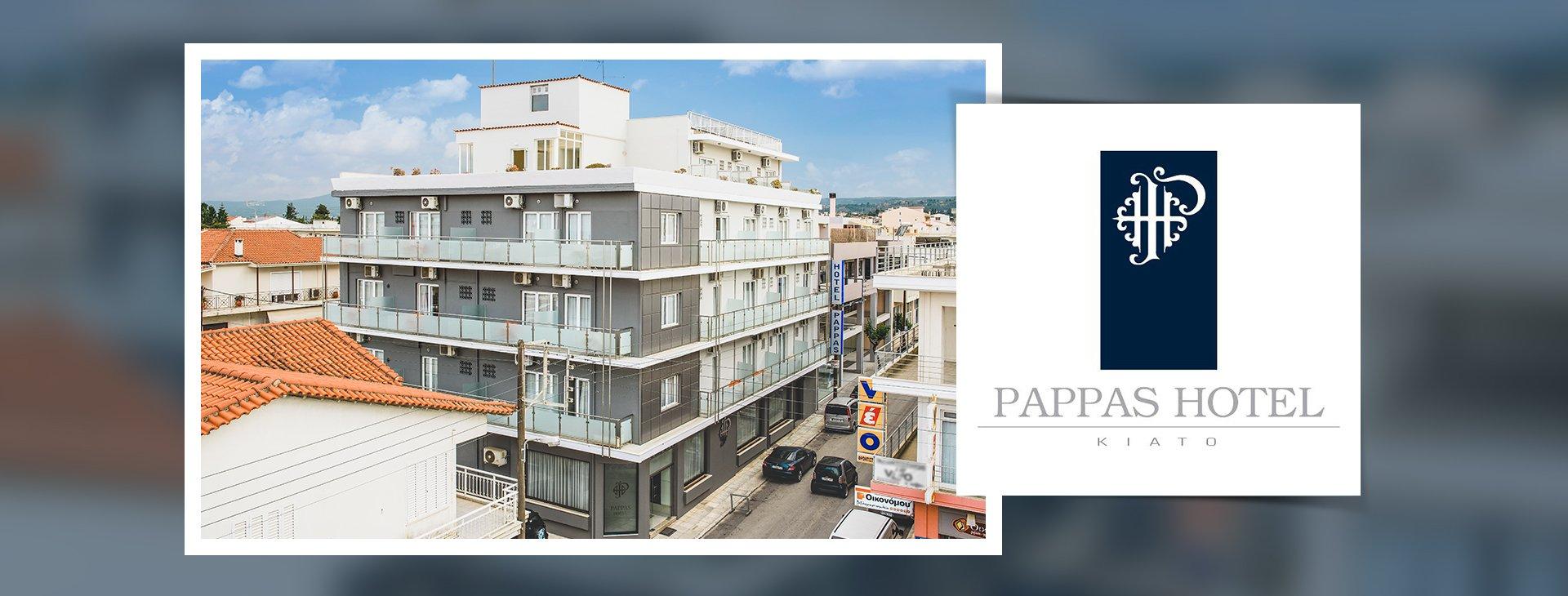 Hotel Pappas slide 2