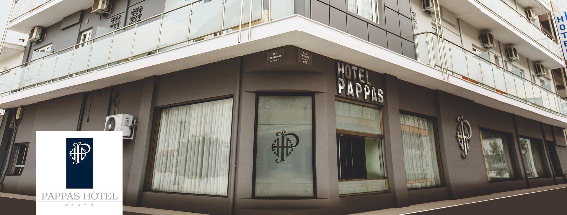 Hotel Pappas slide 1